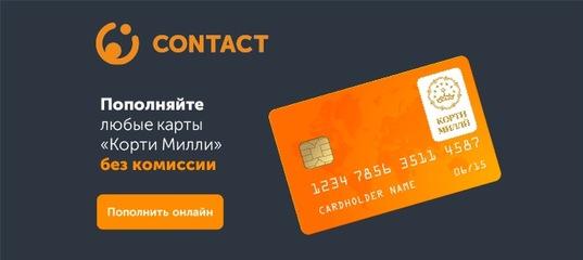 мани деньги онлайн заявка