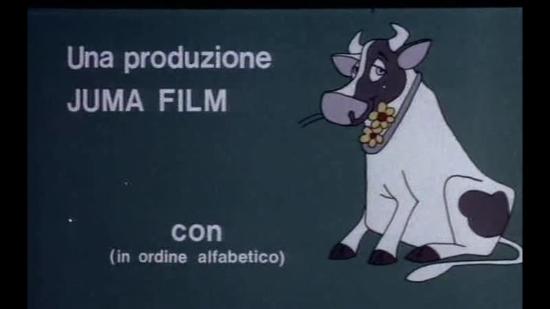 Фиорина-безмозглая корова