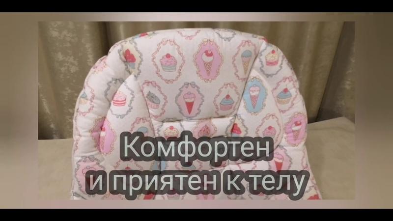 Хлопковый чехол Пироженки для Tatamia- студия СТРЕКОЗА