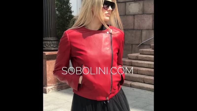 Красная куртка косуха из натуральной кожи Пошив по Вашим меркам, ТМ Соболини