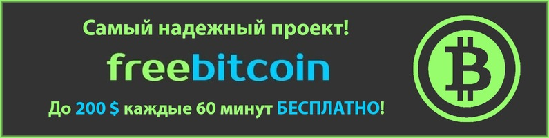 bitcoin.advear.ru