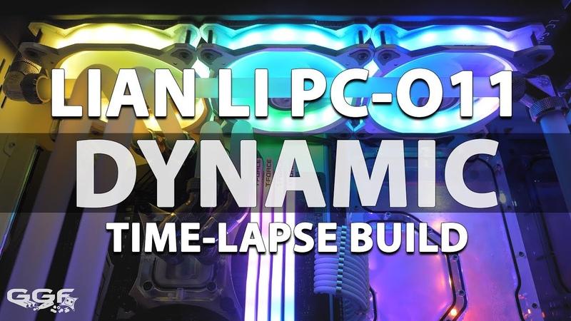 Meet the DYNAMIC Lian Li PC O11 Dynamic Time Lapse Build
