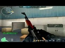CrossFire Frags 19