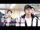 동방신기(TVXQ 유노윤호, 최강창민), 누가봐도 잘생김의 끝판왕 TVXQ arrived in Gimpo airport 200121 - RNX tv