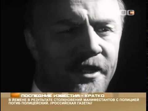 Ленин о последствиях эсэровского мятежа убийстве немецкого посла после Брестского мира