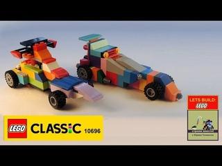 LEGO CLASSIC 10696: LOT OF TWO F1 RACING CARS (part 2) / две гоночные машины Формулы 1 (часть 2)