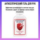 -77511436_457242467