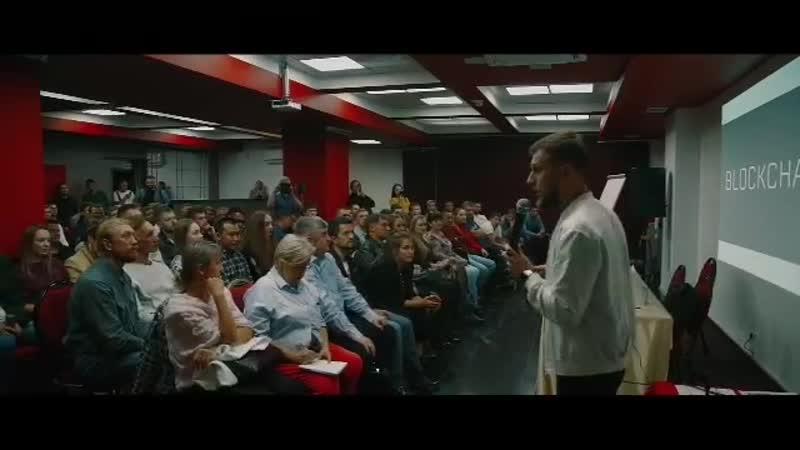 Первая живая презентация в Челябинске Prizm Space Bot