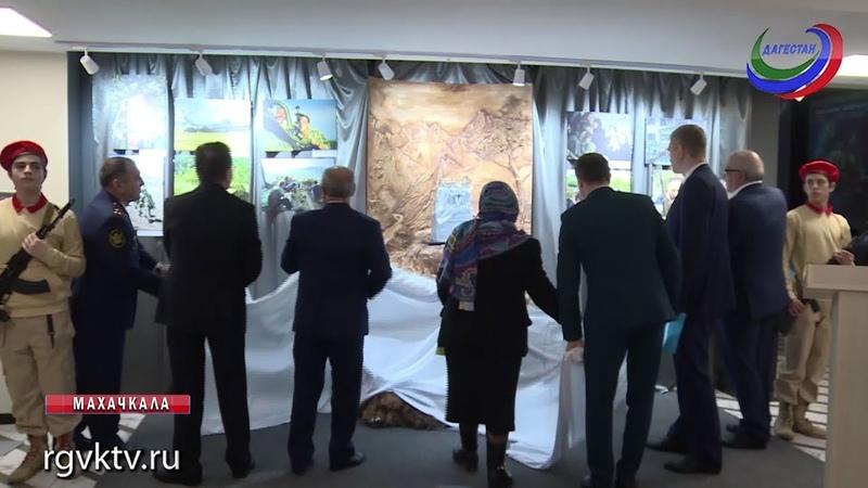 В Махачкале открыли копию мемориала памяти ополченцев 1999 года