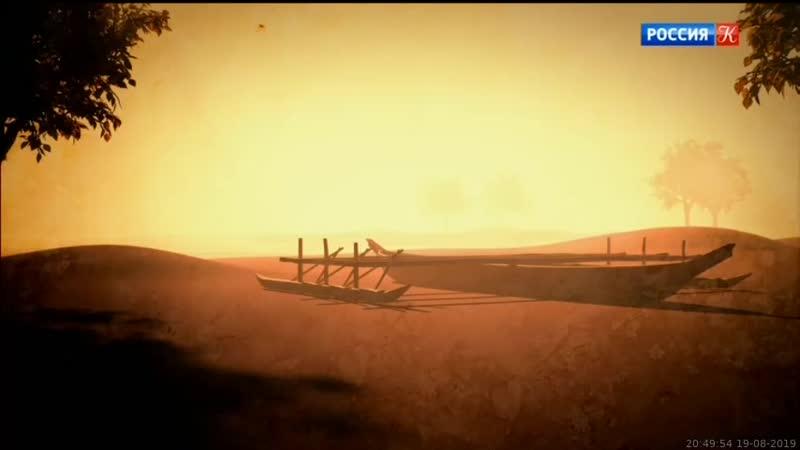 19 08 2019 2030мск SD360 ``Люди и камни эпохи неолита`` Док ф Австрия 2017г 1 сер ``От охоты к земледелию``