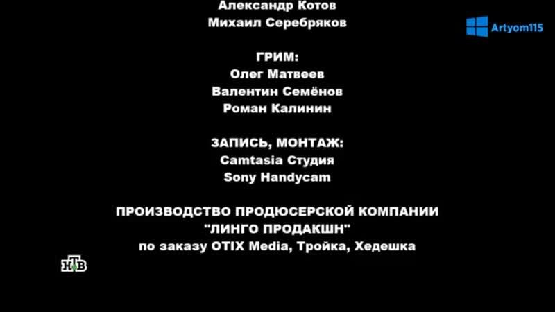 Фрагмент эфира (ИК Artyom115, 29.08.2019)