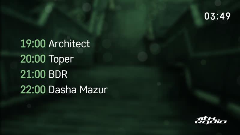 Architect, BDR and Dasha Mazur / Toper - Live @ Integration / WeLoveDrumAndBass (14.08.19)