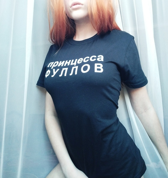 Полина Ершова Слитые Фуллы