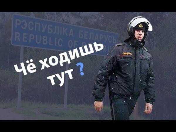 Яна Яцынович «Люди стояли лицом к стене как будто на расстреле»