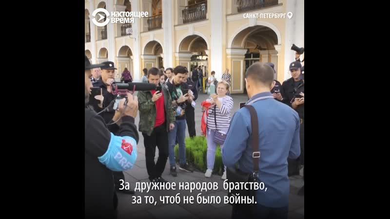 В Петербурге прошли одиночные пикеты