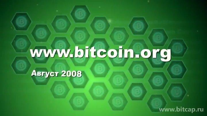 криптовалюта, bitcoin, Вся история биткоин за 9 минут blockchainЭдуардАгеев Агеевrdxcoin кошелек RedeX редекс млм Blockchain Сетевоймаркетинг Интернет бизнес работа зарплата вывод деньги биткойн bitcoin криптовалюта блокчейн. KerimovteamAgeevteamЗаработокbtc