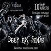DEEP-EX-SENSE. СПБ. 10/04