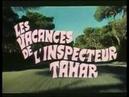عطلة المفتش الطاهر فيلم جزائري كامل Les vacances de inspecteur Tahar