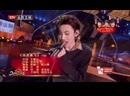 Wang Lin Kai Xiao Gui x VOGUE5 x Liu Tao x Aarif Rahman 远走高飞 25 01 2020 Beijing TV 2020 Spring Festival Gala