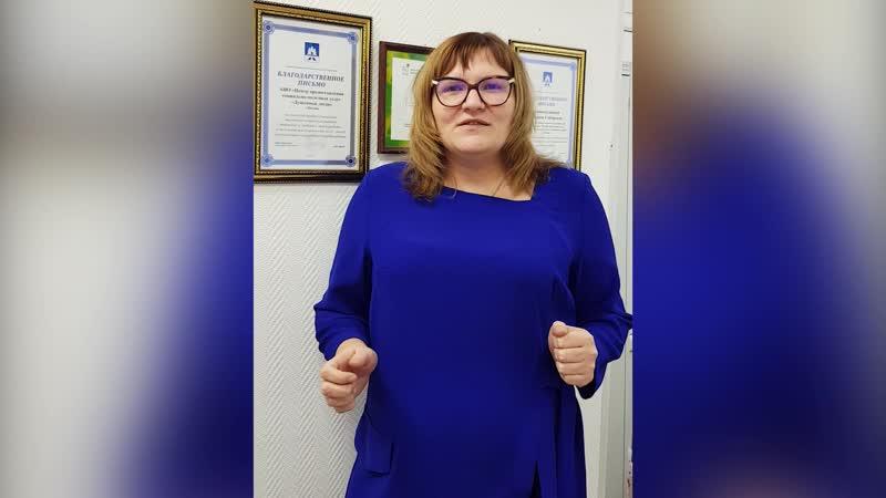Марина Ахметгалиева руководитель центра Душевные люди