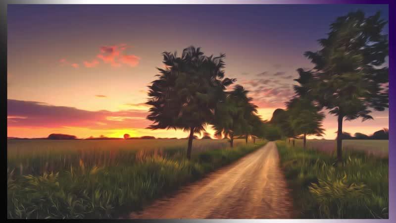 От рассвета до заката