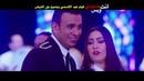 أغنية هجوز تانى لو طلعتى محمود الليثى ب