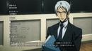 Седьмой Спецотдел Криминальных Расследований Токунана 12 серия