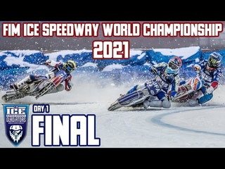 FIM Ice Speedway World Championship 2021. Togliatti. Final, Day 1. Full Race, All Heats
