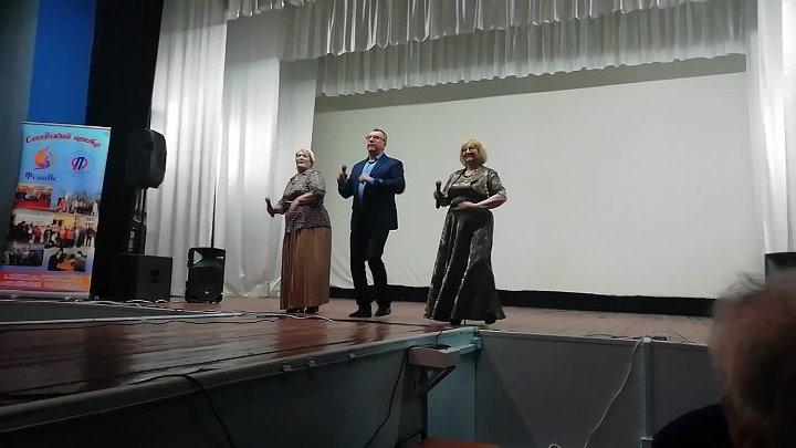 Гр . Смена на концерте в Кстово в ДДЮТе..Бродячие артисты .