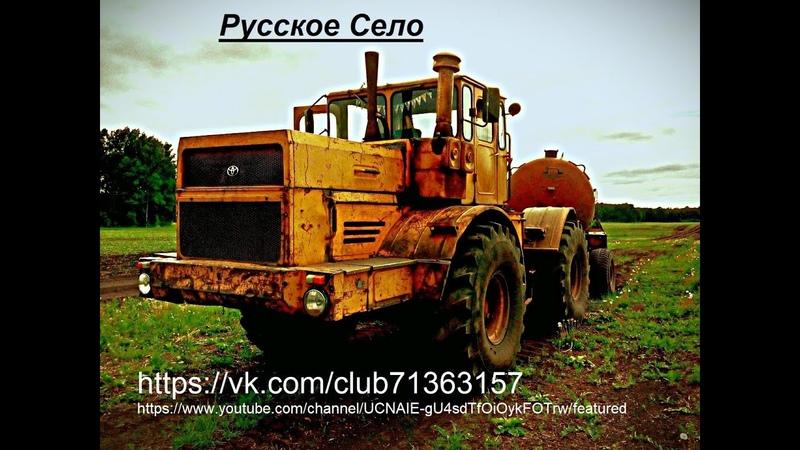 Первый запуск трактора К 701