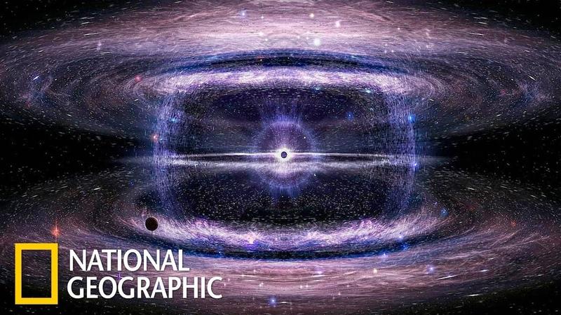 С точки зрения науки Большой взрыв