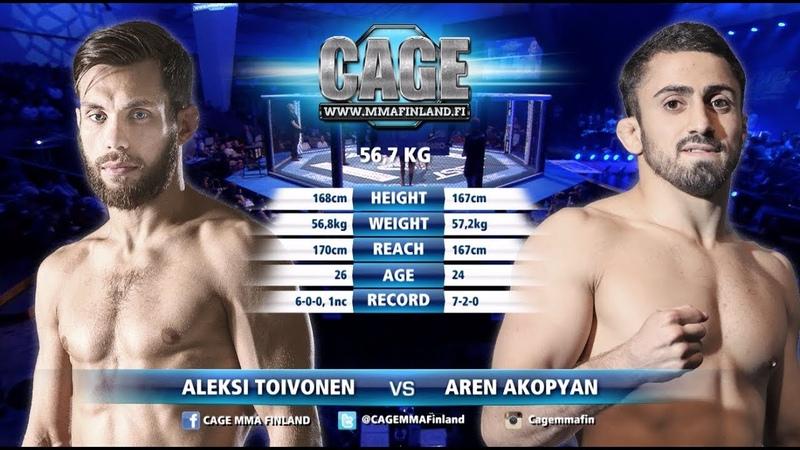CAGE44Aleksi Toivonen vs Aren Akopyan Full Fight MMA