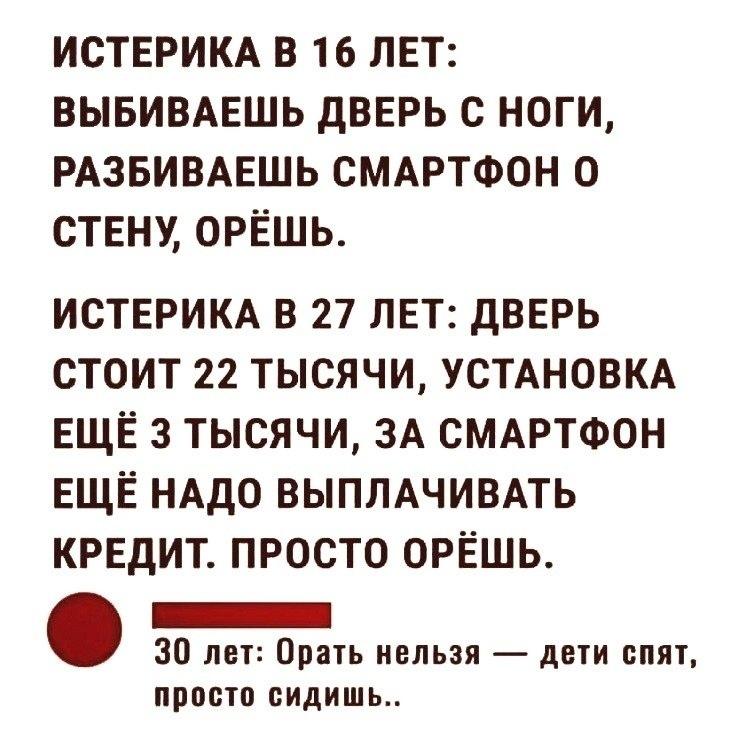 GHKr3ykw2_M.jpg