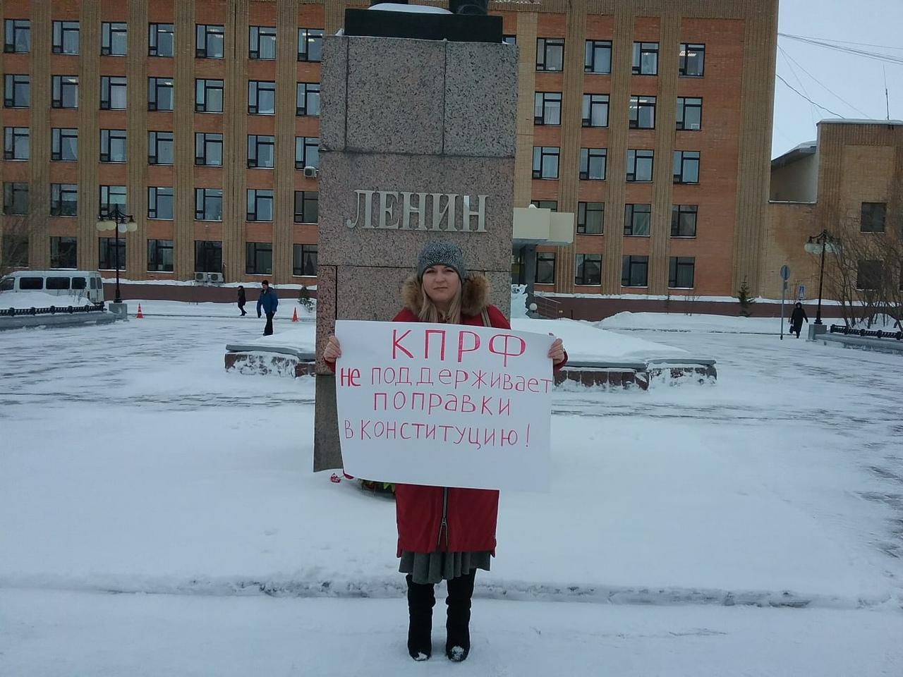 Фракция КПРФ в Законодательном Собрании Ямало-Ненецкого автономного округа не поддержала поправки к Конституции