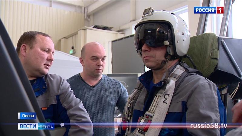 В Пензе конструкторы разрабатывают авиатренажер для тренировки катапультирования
