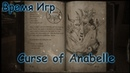 Curse of Anabelle обзор