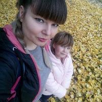 Юлия Герасёва