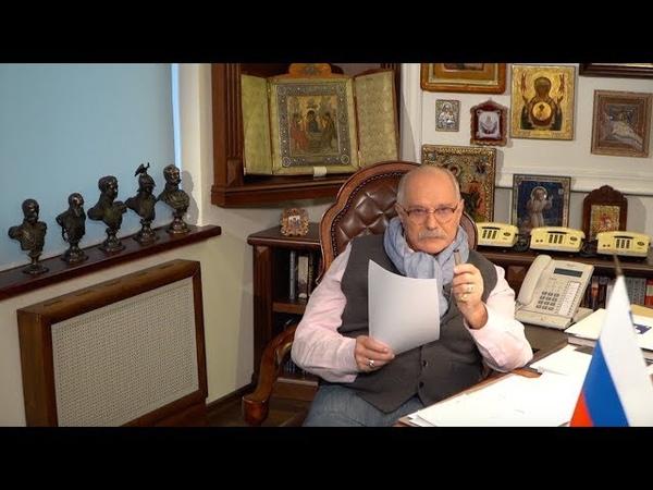 Снятый с эфира выпуск БесогонTV «У кого в кармане государство»