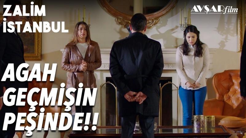 Agah Geçmişin Peşinde!👀 | Zalim İstanbul 26. Bölüm
