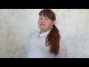 Анастасия Дранец 11 лет х. Качалин-Участник конкурса «МЫ ГОВОРИМ СПАСИБО ЗА ПОБЕДУ!».