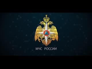 МЧС России. Один день из жизни пожарного!