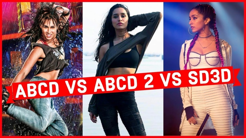 ABCD Vs ABCD 2 Vs Street Dancer 3D Which Bollywood Movie Has the Best Songs