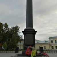 Екатерина Хотина