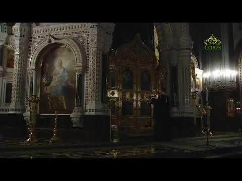 Прямая трансляция всенощного бдения из кафедрального соборного Храма Христа Спасителя г Москва