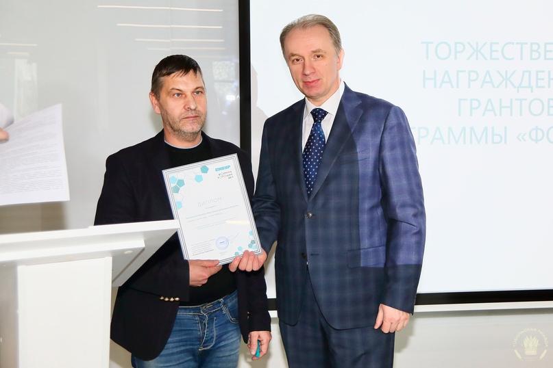 Наградили победителей конкурса «Формула хороших дел», изображение №3