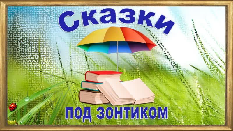 Выпуск № 2 Паровозик из Ромашково 0