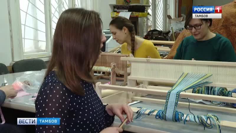 В Доброй точке ткут бабушкины коврики ВЕСТИ Тамбов