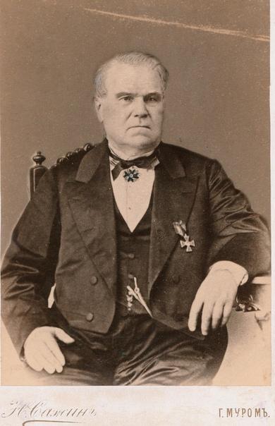 Алексей Васильевич Ермаков (1798-1869)