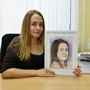 Елизавета Ермилова фотография #36