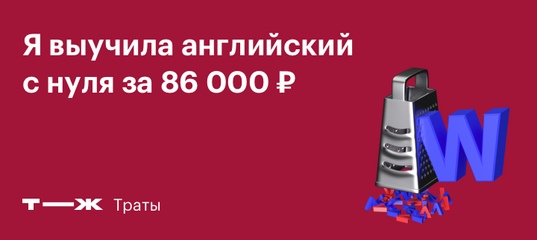 English Pronunciation   ВКонтакте